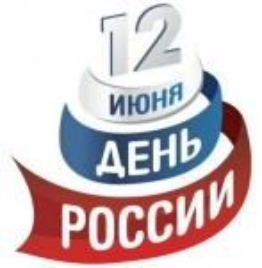 График работы интернет-магазина Santehnica.ru с 11 по 14 июня