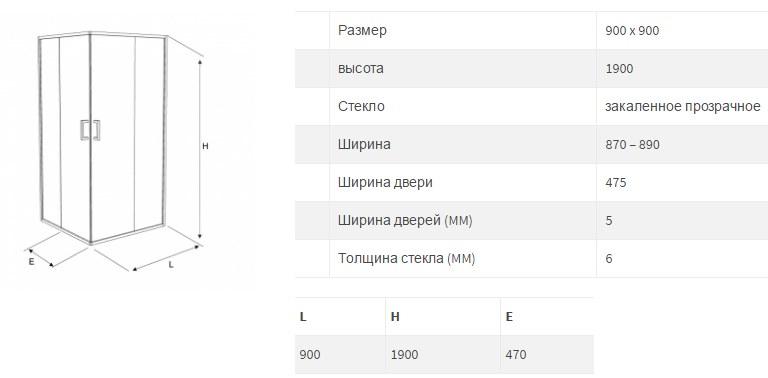 Душевой уголок Excellent Actima 201 KAAC.1802.900 90*90 см, квадратный