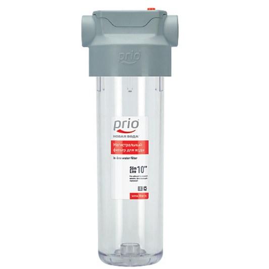 Магистральный фильтр механической очистки Prio AU020