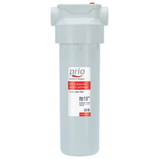 Магистральный фильтр механической очистки Prio АU011