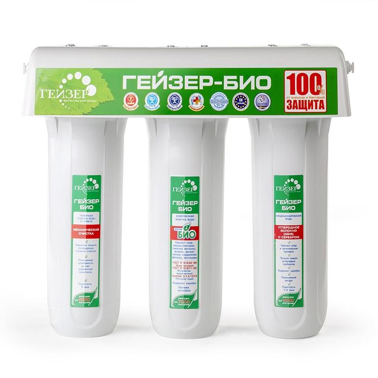 Стационарный фильтр Гейзер Био 311 66024 для мягкой воды
