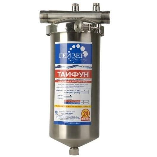 Магистральный фильтр Гейзер Тайфун 10ВВ 32066