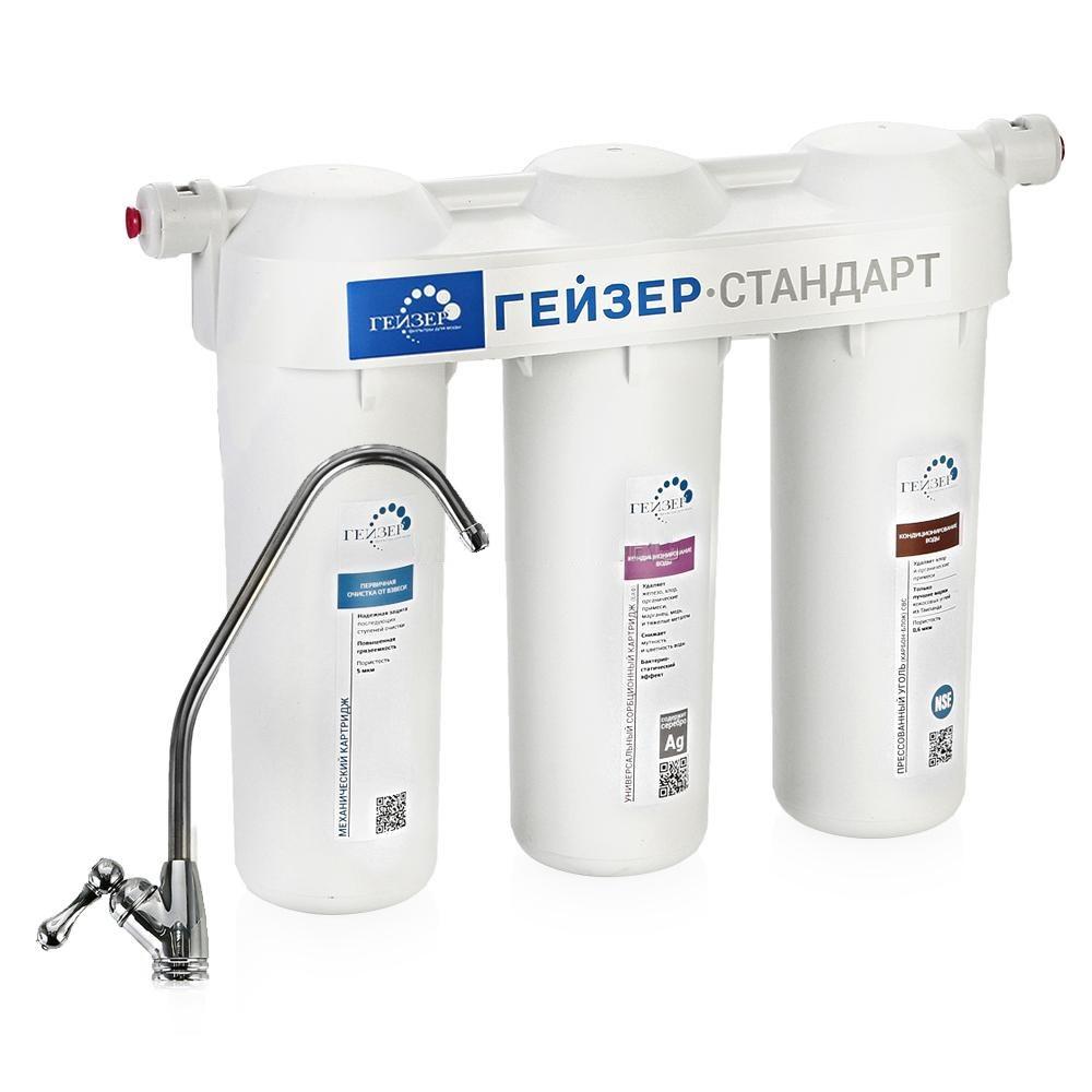 Стационарный фильтр Гейзер Стандарт 19064 для жесткой воды VSTV