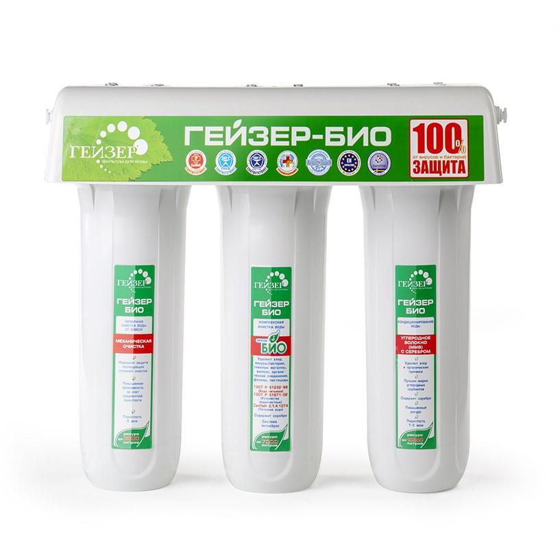 Стационарный фильтр Гейзер Био 321 11040 для жесткой воды