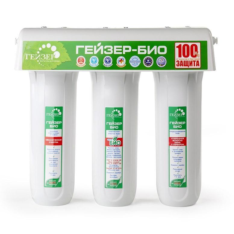 Стационарный фильтр Гейзер Био 341 18050 для железистой воды
