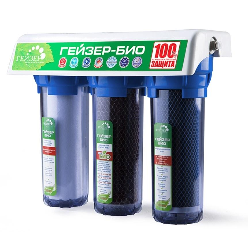 Стационарный фильтр Гейзер Био 332 16017 для сверхжесткой воды
