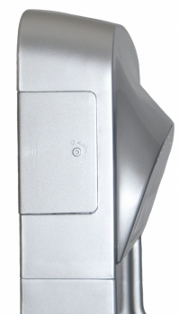 Сушилка для рук BXG JET-7000C
