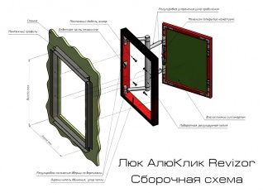Люк настенный Revizor Алюклик-М 30x40