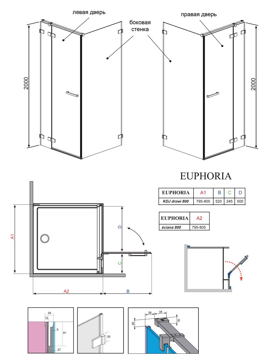 Душевой уголок Radaway Euphoria KDJ 80 L