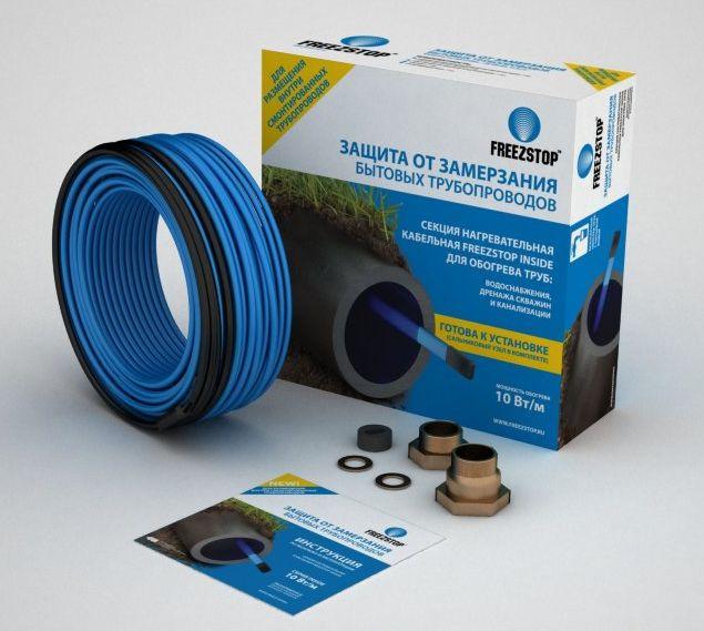 Секция нагревательная кабельная Freezstop Inside-10  43051107
