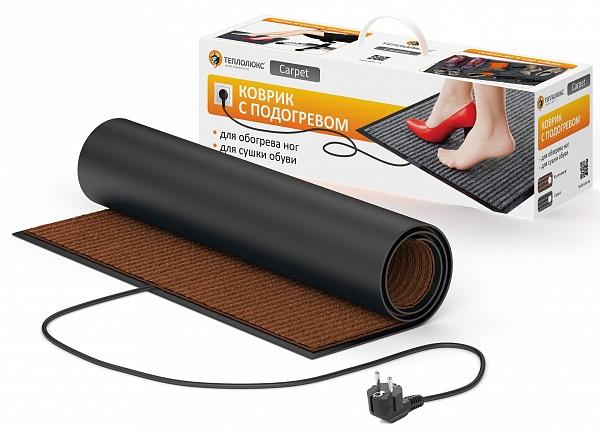 Коврик подогреваемый Теплолюкс Carpet 80*50 см коричневый 43050562000002