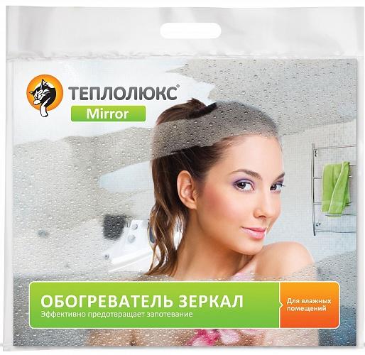 Обогреватель зеркала Теплолюкс Mirror 50*42 43050561000001