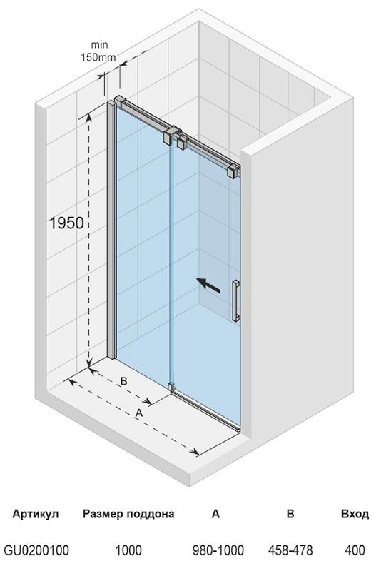Душевая дверь Riho Ocean O104 GUO 200100 SZ в проем L/P 100*195 см