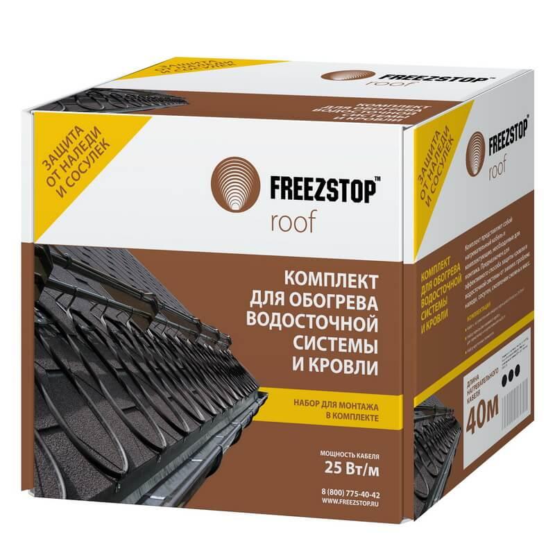 Комплект для обогрева кровли Freezstop Roof-25-40, 43051110000002