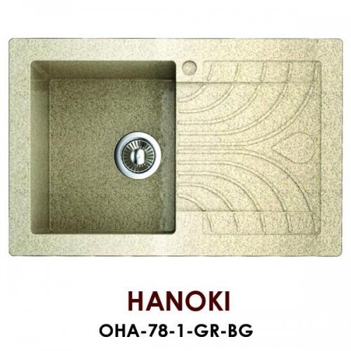 Мойка Omoikiri Hanoki OHA-78-1-GR-BG, бежевый