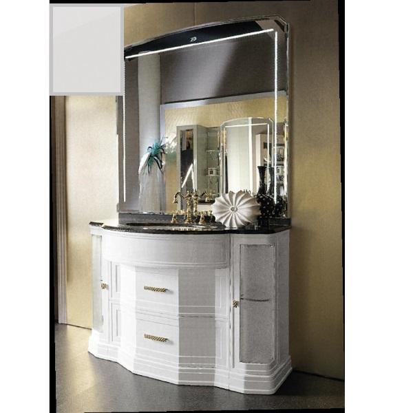 Комплект мебели Eurodesign Hermitage Композиция № 1, Grigio Lux Lucido/Серый глянцевый