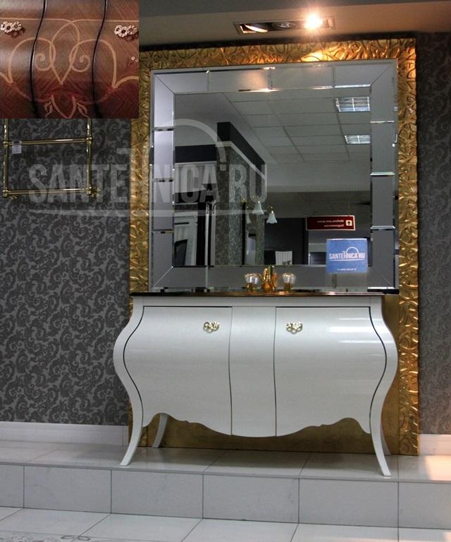 Комплект мебели Eurodesign Prestige Композиция № 4, Noce Intarsiato/Орех инкрустированный