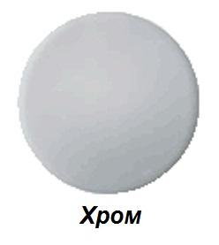 Полотенцесушитель электрический Margaroli Sole 565-8 ВОХ, арт. 5654708CRNB, хром