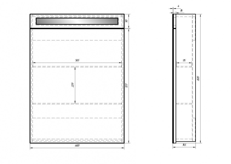 Зеркальный шкаф Dreja Uni 60, 2 дв (40/20), подсветка с выкл