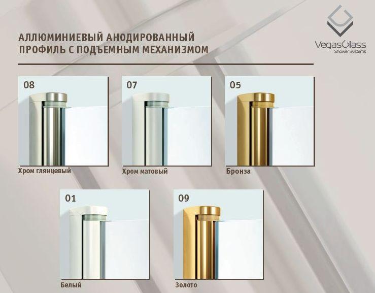 Душевой уголок Vegas Glass AFS-F lux 120*110 07, полукруглый, с подъемным механизмом, цвет профиля - матовый хром, 120*110*199,5 см
