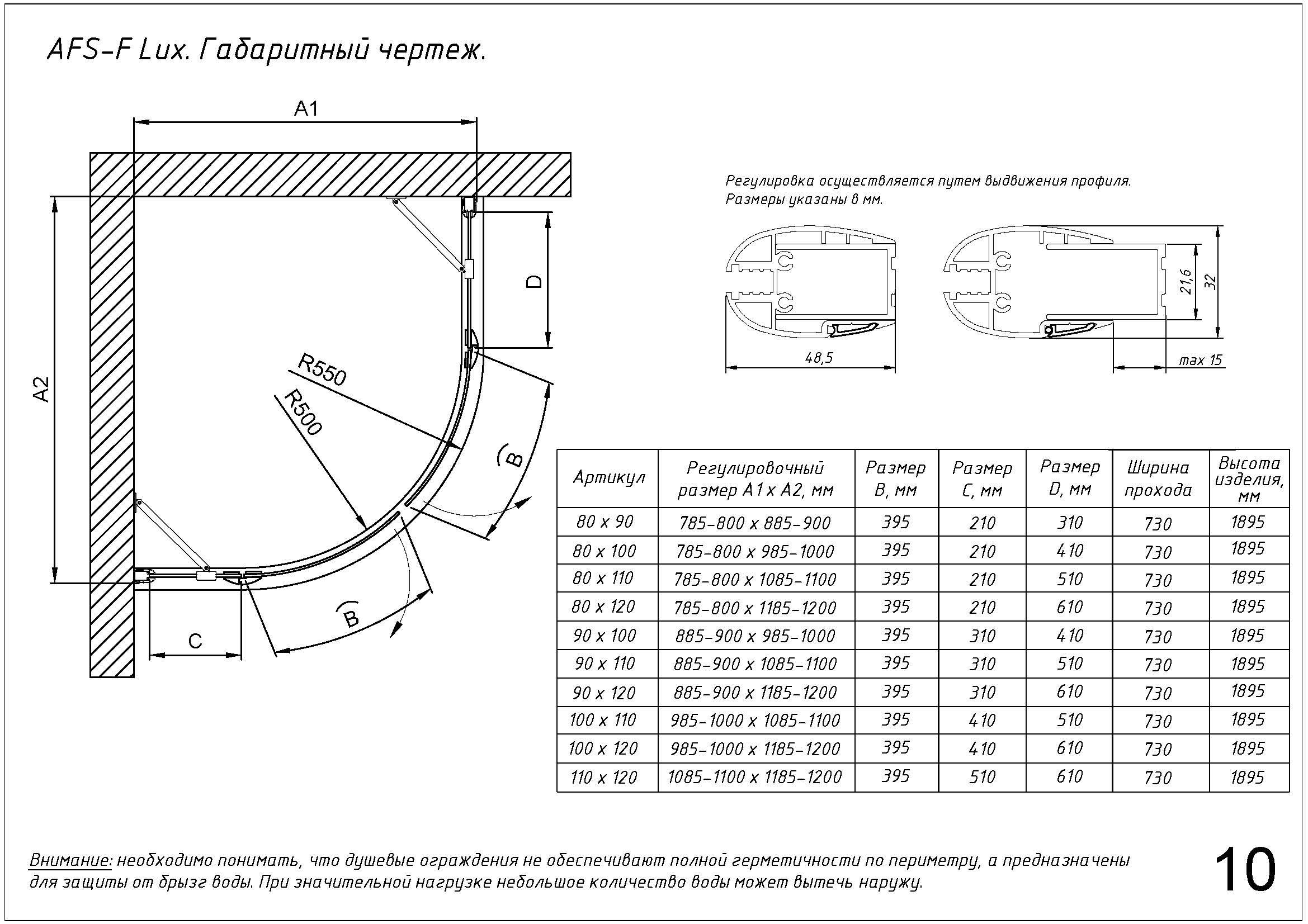 Душевой уголок Vegas Glass AFS-F Lux бронзовый профиль, стекло сатин, 120 x 110 x 199,5 см с подъемным механизмом