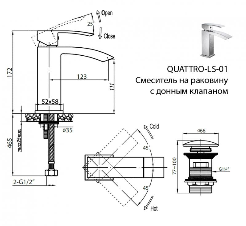 Смеситель Cezares Quattro QUATTRO-C-LS-01 для раковины