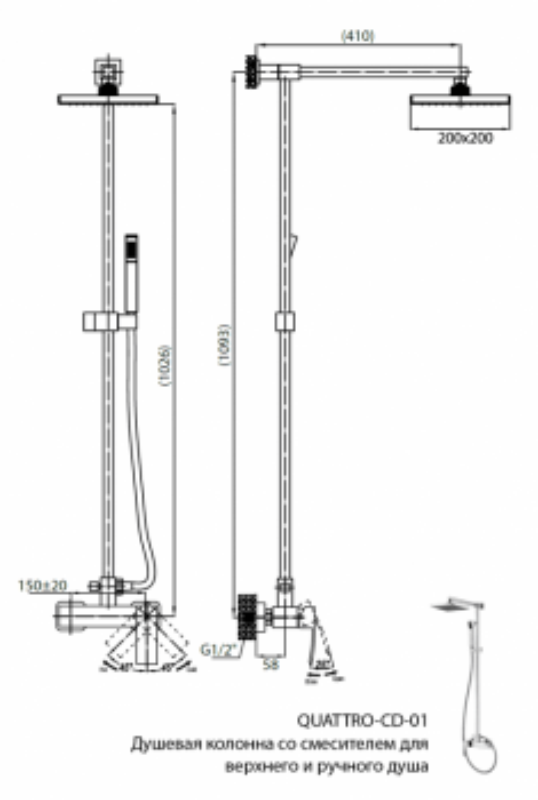 Душевая система Cezares, арт. Quattro-CD-01-S для душа