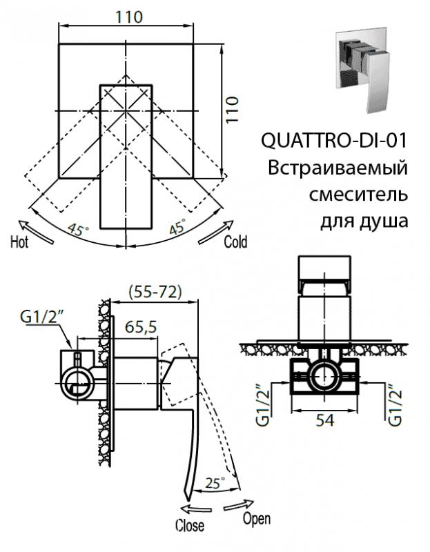 Смеситель Cezares QUATTRO-C-DI-01 для душа