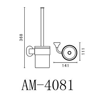 Ершик Art&Max Ovale AM-4081