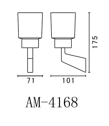 Стакан Art&Max Techno AM-4168