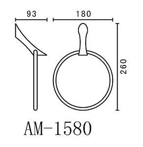 Полотенцедержатель Art&Max Elegant AM-1580