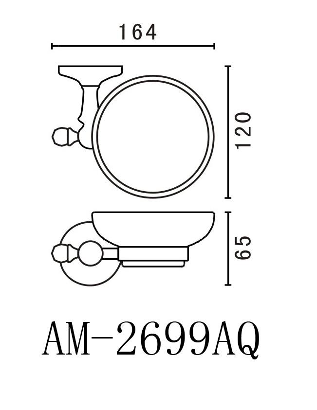 Мыльница Art&Max Antic AM-2699AQ