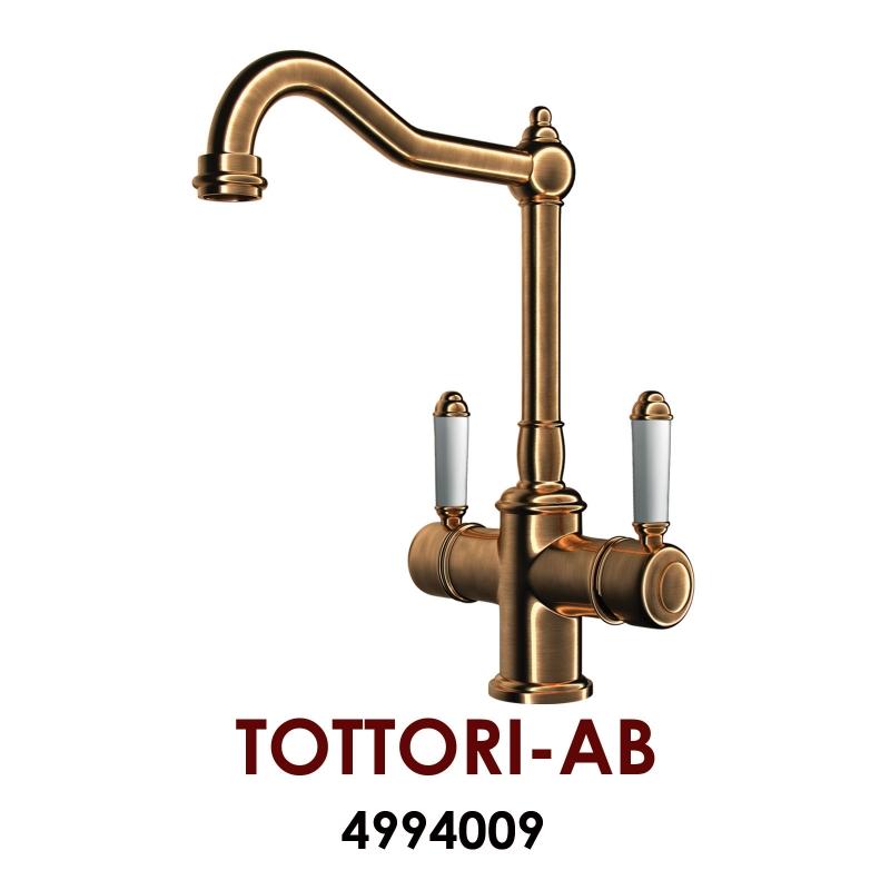 Смеситель Omoikiri Tottori-АB, арт. 4994009