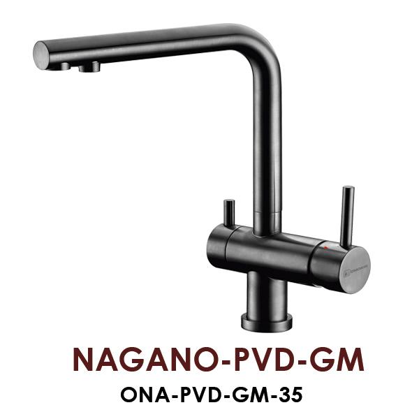 Смеситель Omoikiri Nagano-PVD-GM, арт. ONA-PVD-GM-35