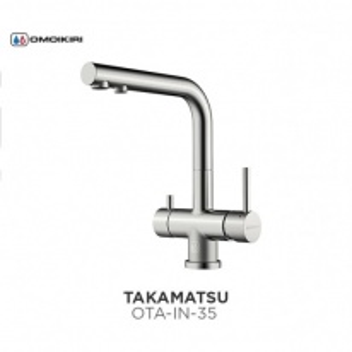 Смеситель Omoikiri Takamatsu OTA-IN-35, арт. OTA-IN-35