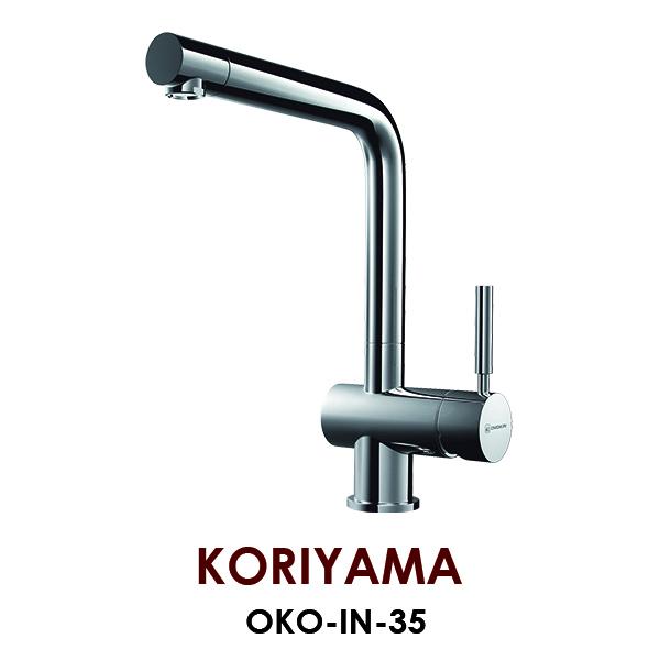 Смеситель Omoikiri Koriyama OKO-IN-35, арт. OKO-IN-35