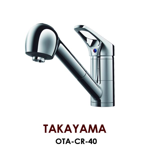 Смеситель Omoikiri Takayama OTA-CR-40, арт. OTA-CR-40 для кухни  с выдвижным изливом