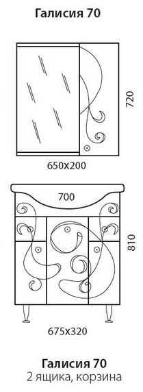 Мебель для ванной комнаты Aqualife Design Галисия 70