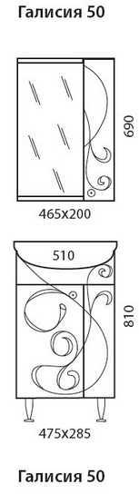 Комплект мебели для ванной Aqualife Design Галисия 50