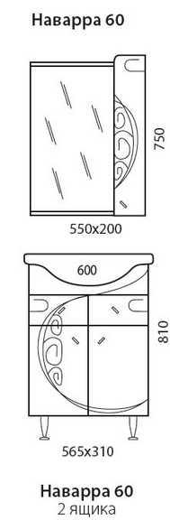 Мебель для ванной комнаты Aqualife Design Наварра 60