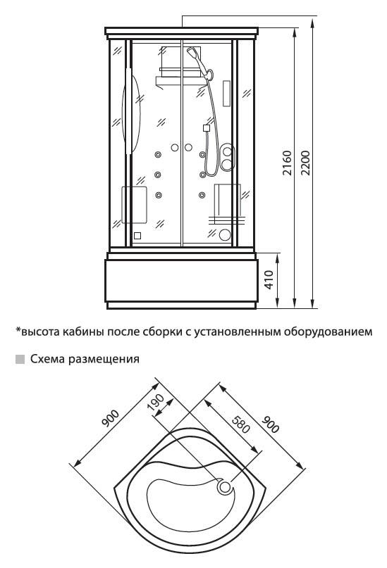 Душевая кабина Luxus T11А 90*90 см