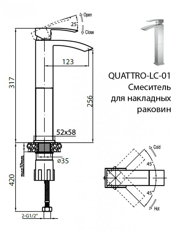 Смеситель Cezares Quattro QUATTRO-C-LC-01 для раковины, высокий