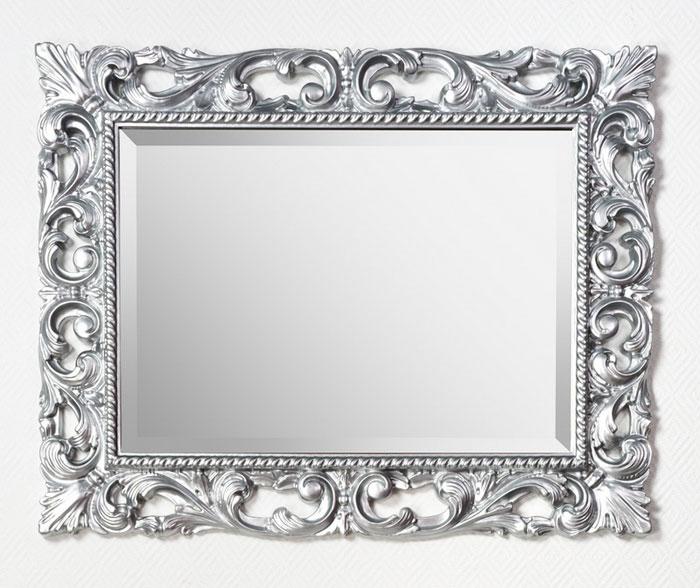 Зеркало Tiffany Bristol 71139cr, 94*74 см, цвет хром/металл