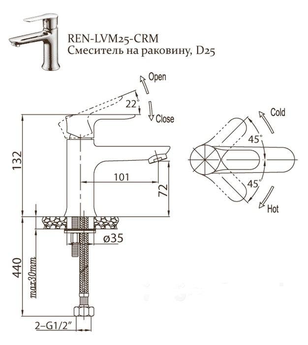 Смеситель для раковины, D25 BelBagno Reno REN-LVM25-CRM
