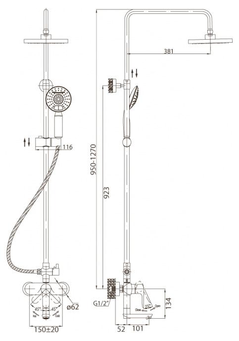 Душевая система BelBagno Reno REN-VSCM-CRM-IN для ванны и душа