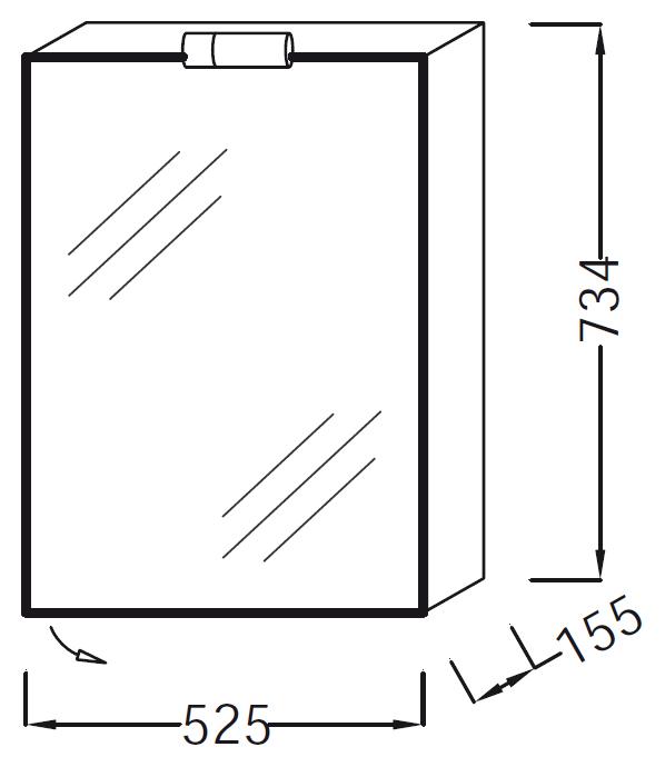 Зеркальный шкаф Jacob Delafon Odeon Up EB879-J5, белый, 52,5*15,5*h73,4 см
