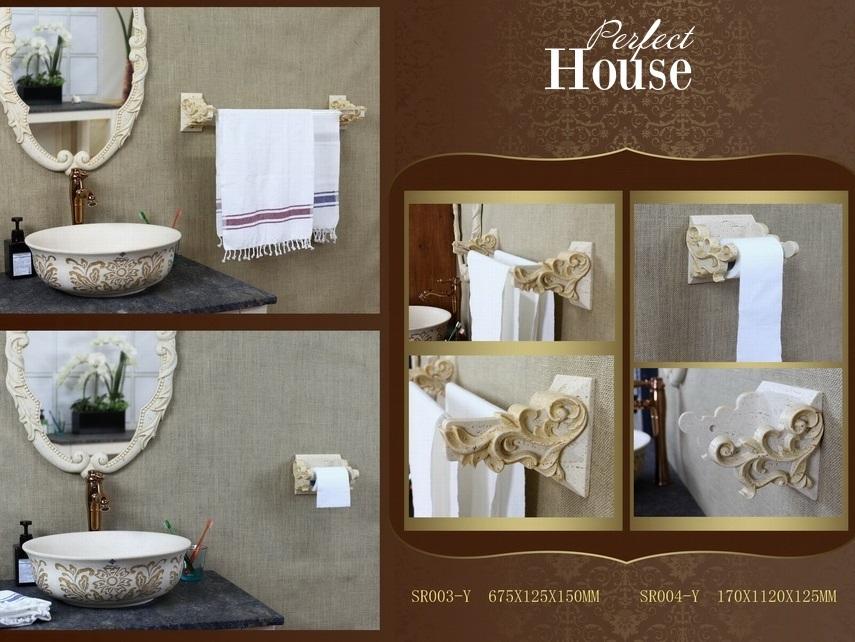 Полотенцедержатель Perfect House SR003-Y