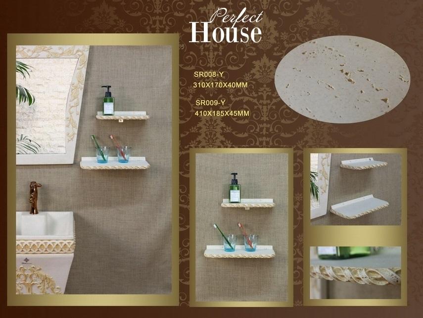 Полка Perfect House