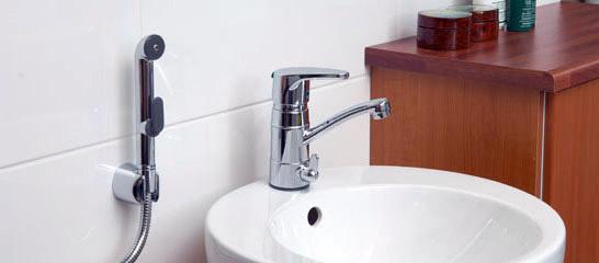 Смеситель Oras Vega 1814 для раковины с гигиеническим душем