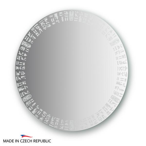 Зеркало FBS Artistica CZ 0750, D60 см